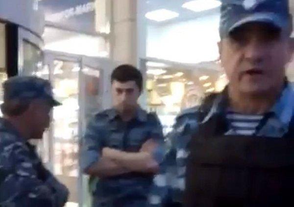 Полиция дала комментарий по конфликту в рязанском ресторане McDonald's