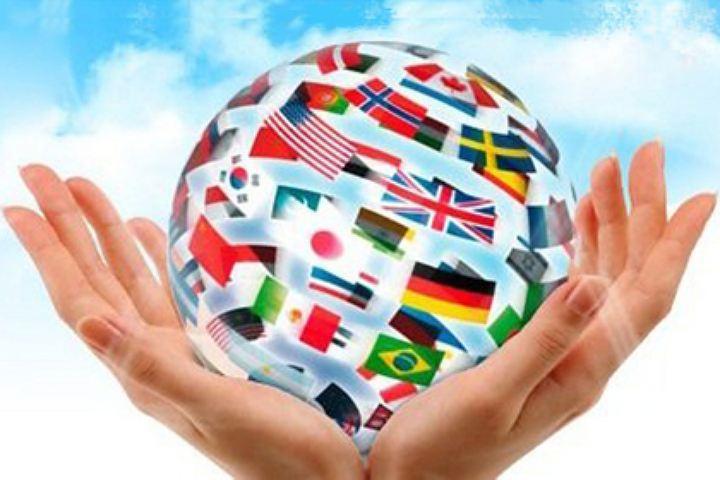 Активируй резервные возможности для эффективного изучения языка