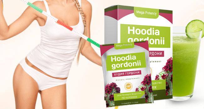 Средство для похудения Худия Гордони