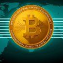 Купить валюту в результате быстрого обмена на bitcoin.in.ua