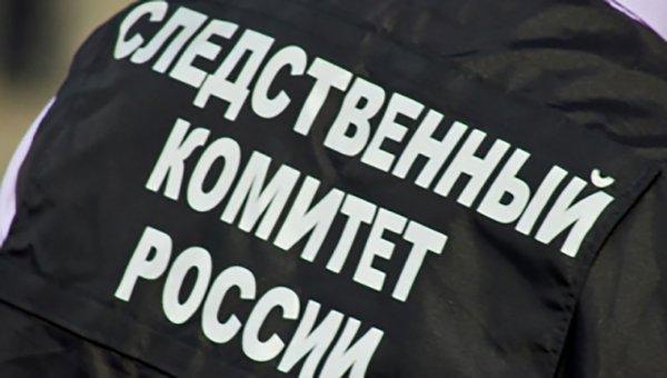 В Свердловске нашли 16-летнего Маугли