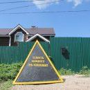 Трёхтонную «пирамиду позора» в Самаре вновь похитили
