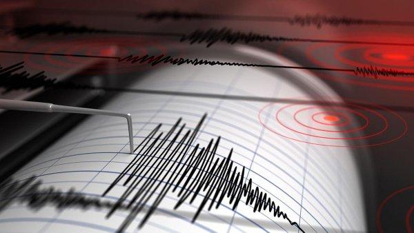 В Кыргызстане и Коста-Рике произошло мощное землетрясение