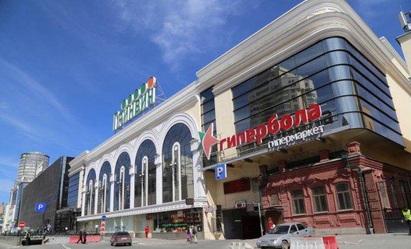 В Екатеринбурге из-за пожара в ТЦ «Гринвич» эвакуировали 500 человек