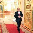 Инаугурация Владимира Путина 2018: когда и как пройдет, где смотреть