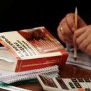 В России самозанятых граждан могут освободить от пенсионных взносов