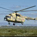 В Магадане жёстко приземлился вертолёт пограничных войск Ми-8