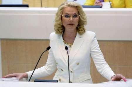 Голикова назвала сумму пособия по безработице с 2019 года