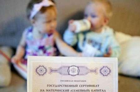 Программу материнского капитала собираются продлевать после 2021 года