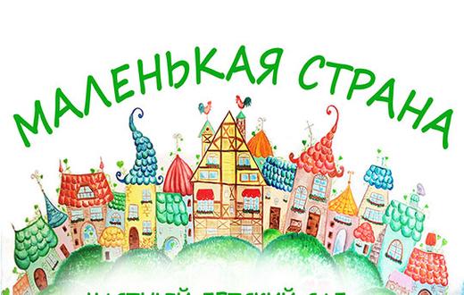 Отличный частный детский сад