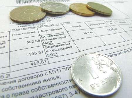 Россиянам предложили оплачивать коммунальные долги соседей