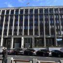 В Совфеде предложили новый выходной – День Конституции 12 декабря