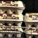 В России на прилавках магазинов появились упаковки с девятью яйцами