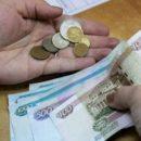 Размер социальных выплат в РФ увеличат на 4,3% с 1 февраля