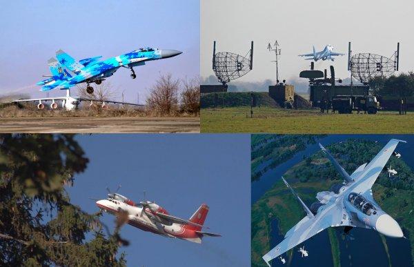 ВВС США рассказали о гибели американца при крушении украинского Су-27