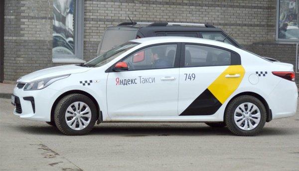 Суровая челябинка в Москве избила водителя «Яндекс.Такси» и угнала его автомобиль