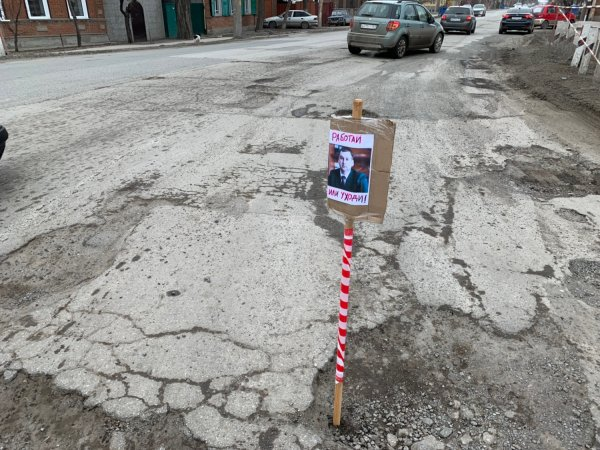 «Работай или уходи»: В Таганроге «марсианские дороги» довели народ до протестов