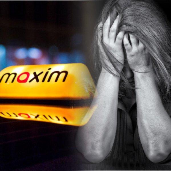 «Убитый Максим»: Россияне боятся уехать на «тот свет» с таксистами-наркоманами