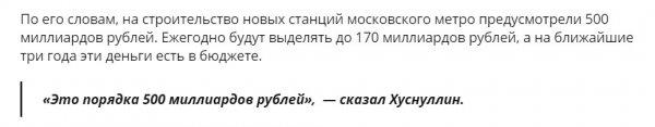 «500 млрд на ветер?»: Московское метро продолжает ломаться даже после колоссальных инвестиций