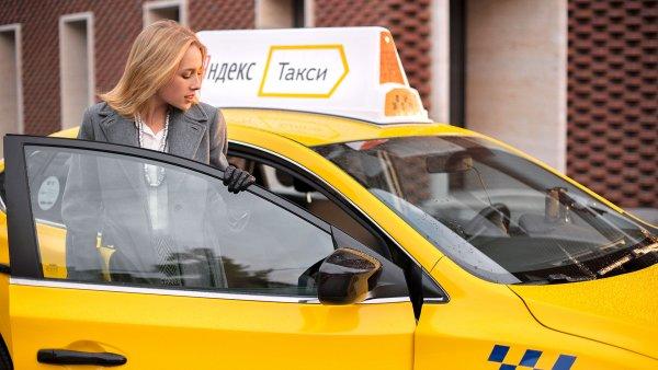 Ни разу не профессионал: «Яндекс.Такси» послал на выезд водителя-недоучку
