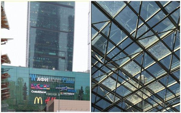«Осколки обрушатся на головы»: Треснувшая в «Афимолл Сити» стеклянная крыша угрожает жизни москвичей
