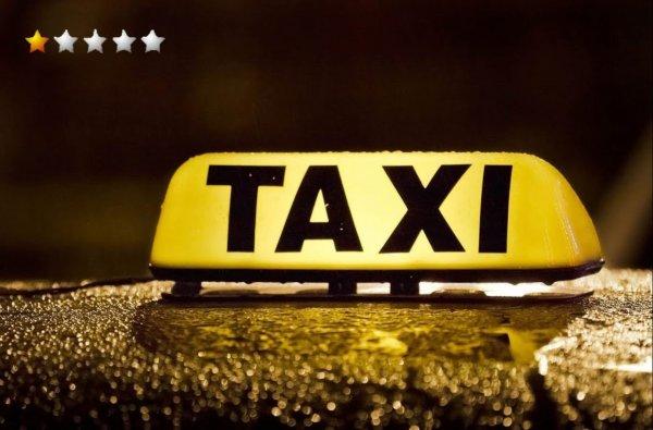 Крик души от «мошенника»?: Таксист «Яндекса» без лицензии полчаса плакался клиентам об ужасных условиях работы