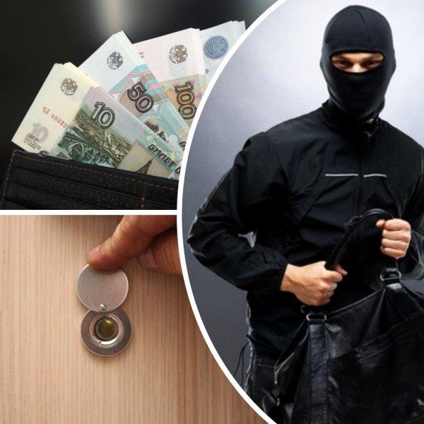 Цена глупости: За обвинения в «воровстве» россиянин заплатил мошенникам 5 тысяч рублей