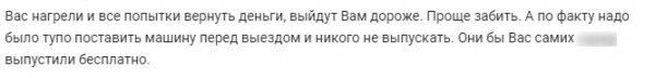 «Только наличными и прямо сейчас!»: Жителя Екатеринбурга заставили оплатить парковку после эвакуации торгового центра