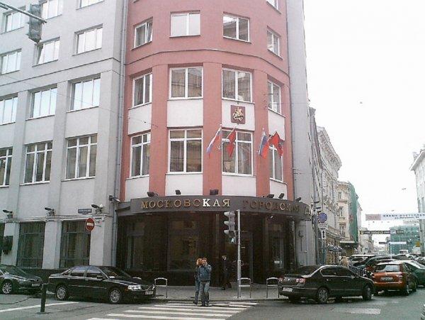 Информация о возможном взрыве в здании Мосгордумы оказалась фейковой