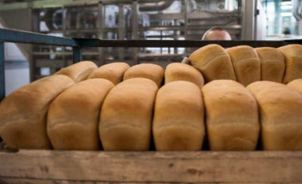 В Воронеже в хлебе обнаружили несколько пакетов наркотиков