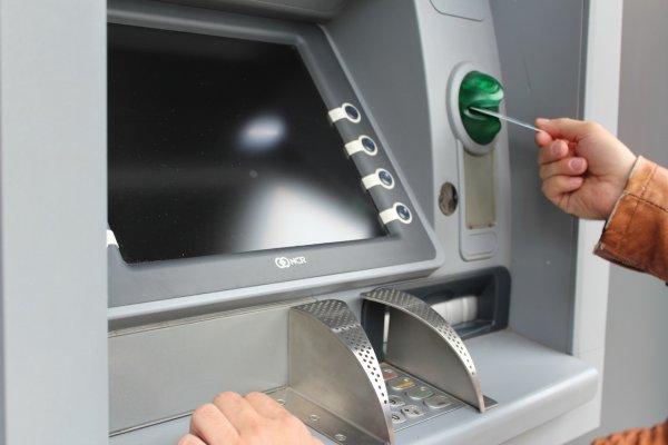 В Москве взорвали банкомат и украли три миллиона рублей