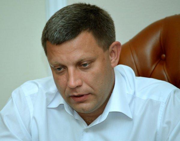 Появилось видео взрыва, которым убили Захарченко