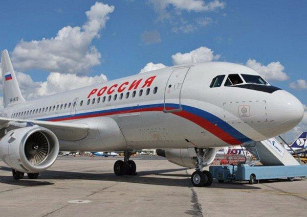 Пассажиру стало плохо: В Ростове экстренно приземлился пассажирский рейс