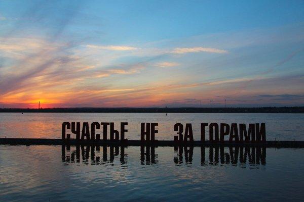 В Перми вандалы повредили знаменитый арт-объект, внедрив слово «смерть»