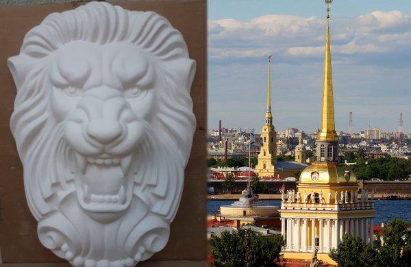 Экспонат «Маска льва» украли из музея Петропавловской крепости