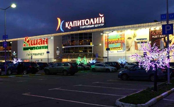 Затяжные майские: В Москве по необъяснимым причинам перестал работать ТЦ «Капитолий»