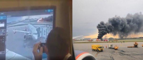 Служба безопасности Шереметьево назвала смеющихся над катастрофой SSJ-100 «должностными лицами»