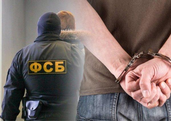 ФСБ заявила о задержании 7 подозреваемых в нападении на мигрантов националистов