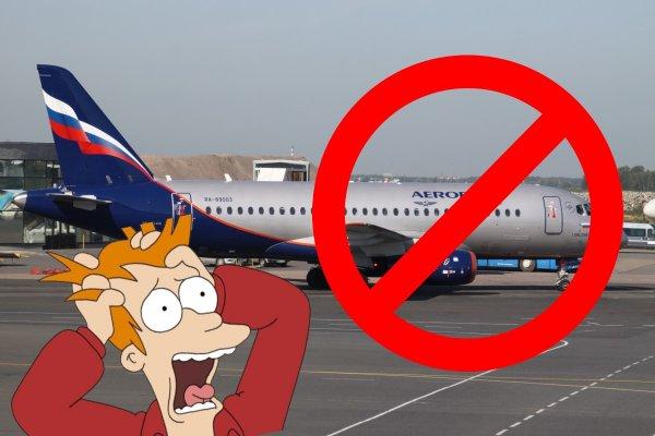Поломки или паника? «Аэрофлот» массово отменяет полеты SSJ-100 - уже более 20