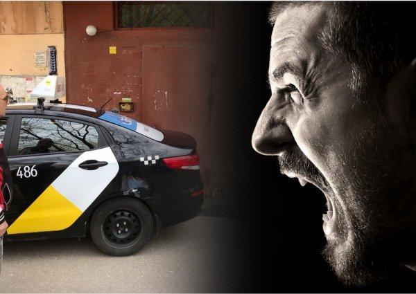 Водитель «Яндекс.Такси» заблокировал машиной подъезд дома в Петербурге