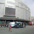 Во Владивостоке эвакуировали торговый центр. Эпидемия «минирования»?