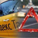 Жириновский заберёт машину? В Москве таксист «Яндекса» под наркотиками устроил ДТП