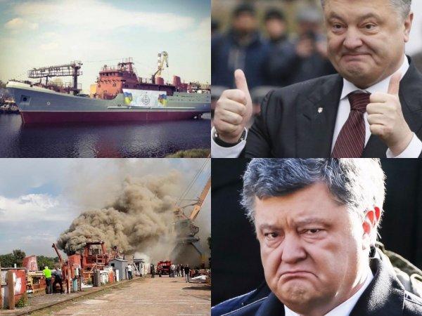 У Порошенко подгорело: На бывшем заводе олигарха произошёл пожар