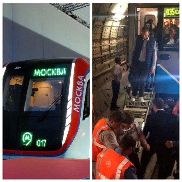 «Нетипичные» причины вызвали сбои в работе столичного метро 21 и 23 мая