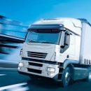 Перевозка товаров через границу
