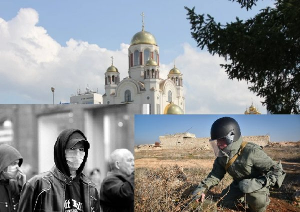 Хулиганы «религиозного уровня»: В Екатеринбурге массово «минируют» храмы
