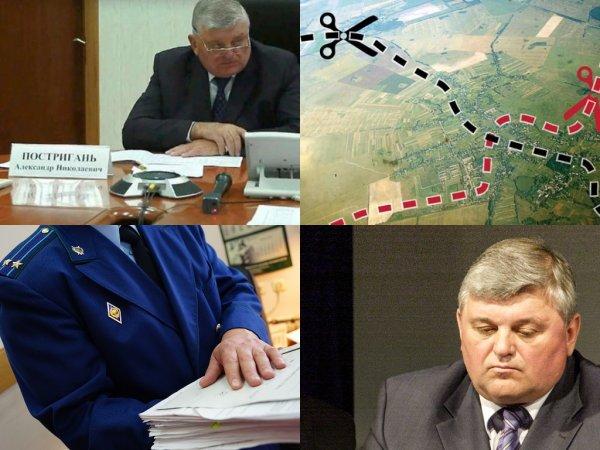 Как у дурака фантиков: Экс-глава Клинского района «погорел» на имуществе в 9 млрд