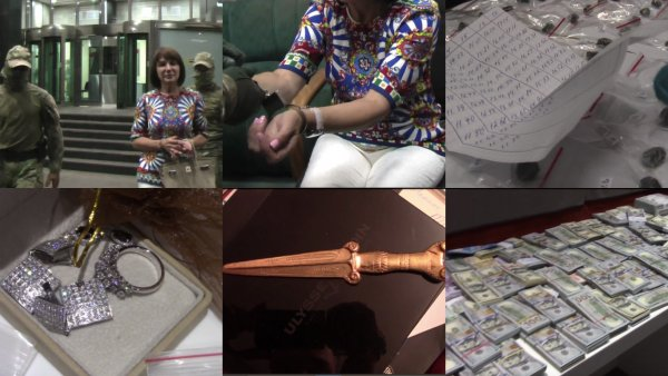 Алмазная королева: Как сотрудница «АЛРОСЫ» алмазы и бриллианты воровала