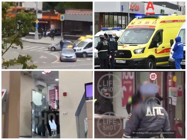 Захватчика Альфа-банка в Москве взяли штурмом
