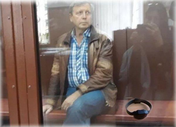 Суд Москвы отпустил бывшего зама ПФР Иванова под домашний арест